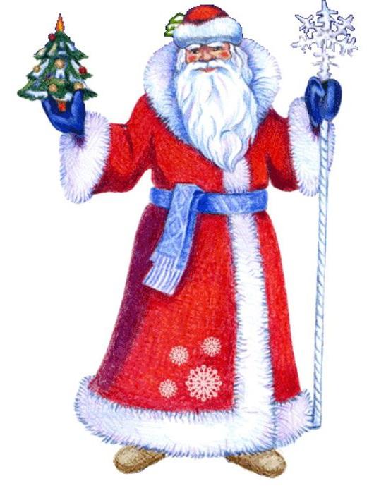 Купить комбинезон детский зимний на девочку распродажа москва